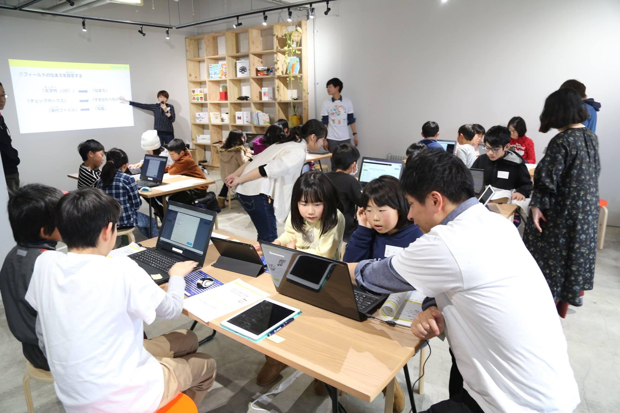 岡山 プログラミング 体験